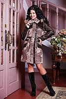 Зимнее пальто женское, рукава из кожи, капюшон, мех