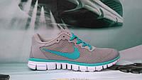 Женские повседневные кроссовки NIKE FREE RUN 3.0 серые с голубым
