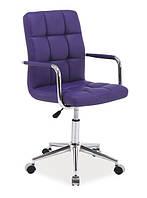 Кресло офисное Q-022 кожзаменитель Фиолетовый (Signal ТМ)