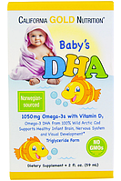 ДГК для детей, 1050 mg,59 мл. Рыбий жир с витамином D3, Omega-3s with Vitamin D3,California Gold Nutrition