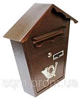 Поштова скринька ProfitM СП-1 360х370х95