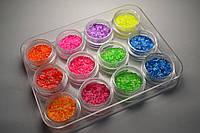 Кружки для дизайна ногтей неон набор 1мм
