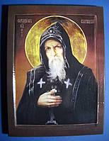 Преподобный Серафим Вырицкий., фото 1