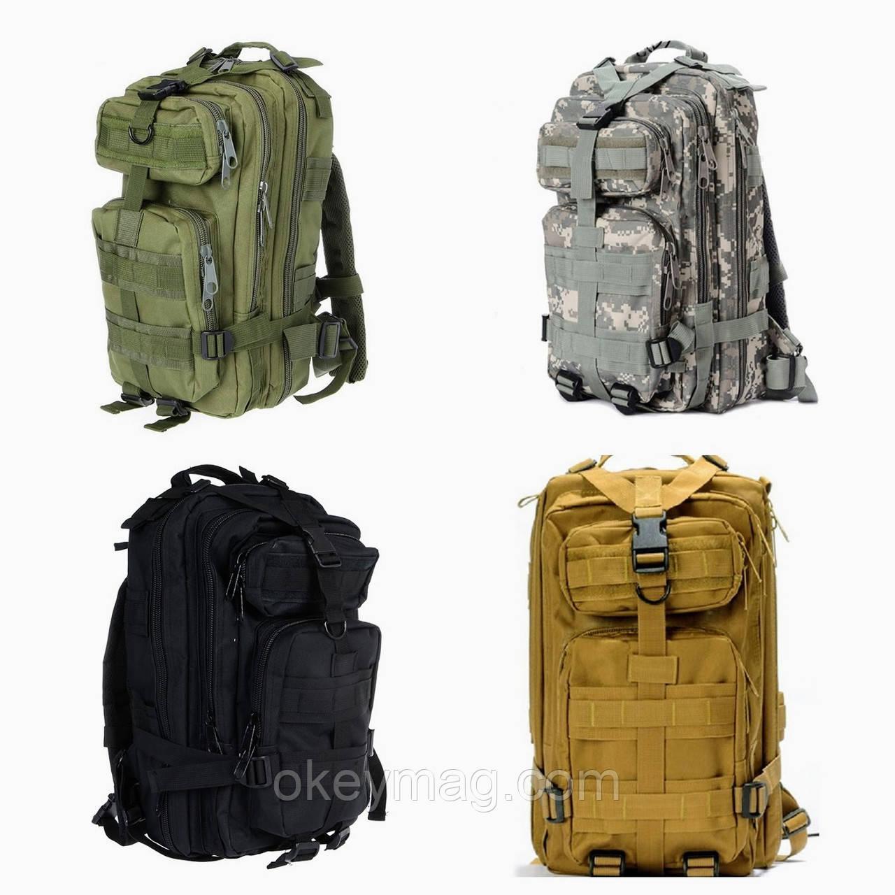 Тактичний рюкзак Assault (штурмової) 25 л