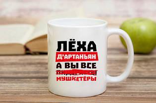 Прикольные чашки с надписями