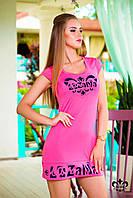 Короткое розовое платье Лузана  Luzana 44-50 размеры