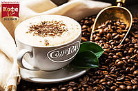 Интернет магазин кофе в зернах