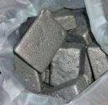 Неодим металевий /Neodymium metal(Nd)->99,5%