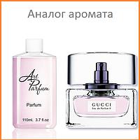 74. Духи 110 мл. Gucci Eau de Parfum II Gucci