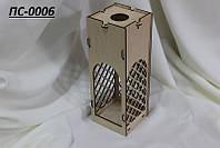 Коробка для шампанского или вина, фото 1