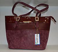 Модная женская сумка трапеция, цвет марсала