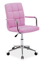 Кресло офисное Q-022 кожзаменитель Розовый (Signal ТМ)