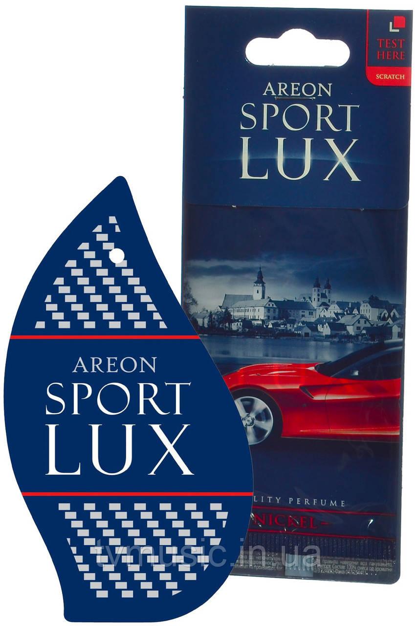 Ароматизатор Areon Sport Lux Nickel / Никель