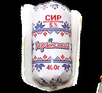 "Творог жирностью 5% 400г.(Богодухов) туба ""ТМ Украинский"""