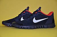 Кроссовки мужские Nike Free Run 3.0 синие