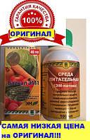 БАЙКАЛ ЭМ-1 ОРИГИНАЛ КОНЦЕНТРАТ АРГО (биоудобрение Улан-Удэ, повышение урожайности, подкормка, компост)