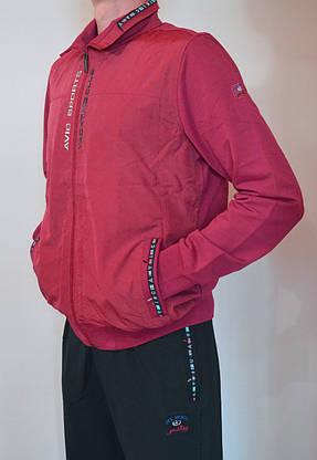 Мужской спортивный костюм AVIC 3698 XL, фото 2