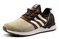 Кроссовки Adidas ZX FLUX BB2211 мужские, бежевые, р. 41