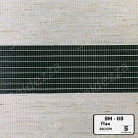 Рулонные шторы День-Ночь ЕКО (открытого типа)  - BH-08