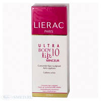 Ультра Боди Лифт 10 концентрат для похудения 200мл