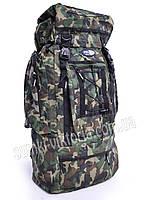 Рюкзак туристический камуфлированный, фото 1