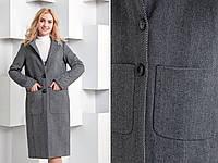 Модное женское демисезонное пальто прямое ниже колен (2 расцветки)