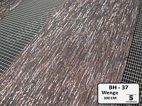 Рулонные шторы День-Ночь с закрытой системой - BH-37