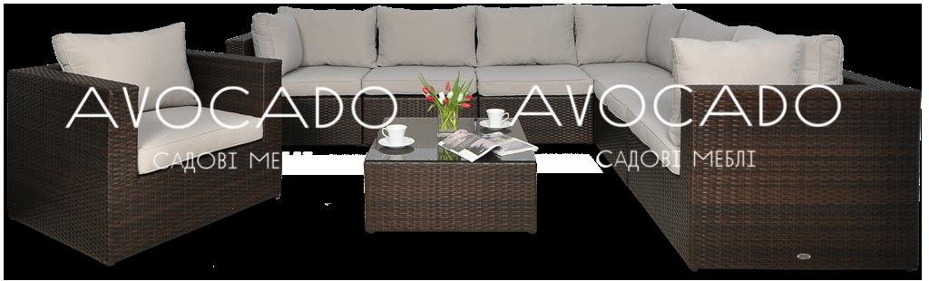 Комплект  мебели из ротанга PULA IV  + кресло BRAUN  312х240см