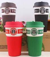 Термочашка Starbucks (Старбакс) Эко Лайф 350 мл, фото 1