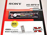 Автомагнітола Mp3 SONY HS-MP 814 c USB, фото 2
