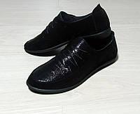Замшевые мокасины на шнурке