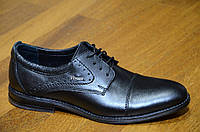 Туфли мужские стильные натуральная кожа черные Харьков