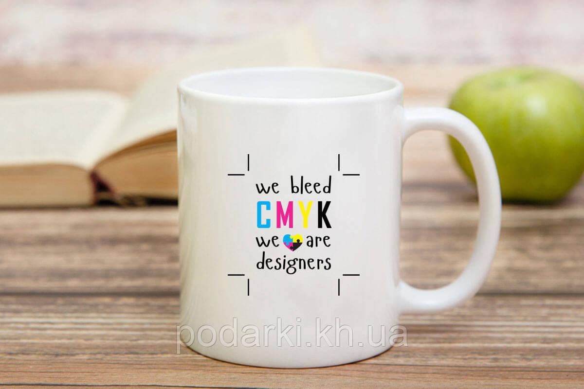 Чашка Дизайнеру