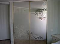 Шкафы с матовым рисунком