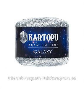 Пряжа Kartopu Galaxy серебро