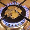 Очередное подорожание тарифов на газ для населения Украины!