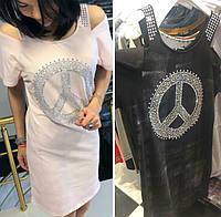 Платье женское с открытыми плечами