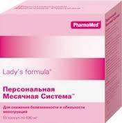 Ледис формула Персональная мес. система усиленная формула№30