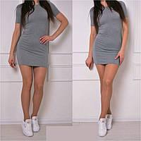 Модное платье из трикотажа с коротким рукавом