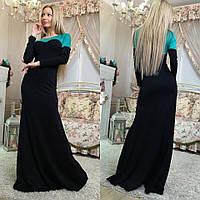 Длинное платье синее с длинным рукавом