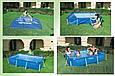 Прямокутний збірний каркасний басейн Small Frame Intex 28272 NP, 300 х 200 х75см (58981), фото 2