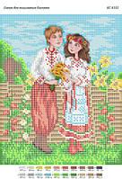 """Схема для вышивки бисером """"Цветы любимой (част. выш.)"""""""