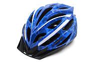 Велошлем кросс-кантри с механизмом регулировки Zelart HB31