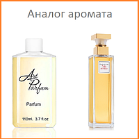 125. Духи 110 мл. 5th Avenue Elizabeth Arden
