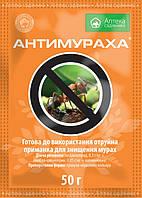 """Родентицид """" Антимураха"""", 100 г,  UKRAVIT"""
