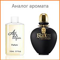 138. Духи 110 мл. Black XS L'Aphrodisiaque Paco Rabanne