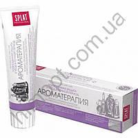 Зубная паста SPLAT Ароматерапия 100 мл