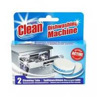 Таблетки для очистки посудомоечной машины At home 2 шт.