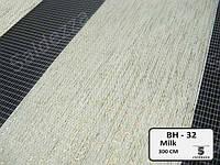 Рулонные шторы День-Ночь ЕКО (открытого типа)  - BH-32