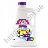 Кислородный отбеливатель Clever Attack 2л